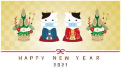 【謹賀新年】木造・和室・アパートのリフォームは弊社まで!